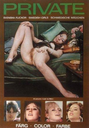 Erotica private photo